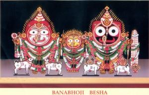 Bana bhoji Besa