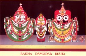 Radhadamodar Besa