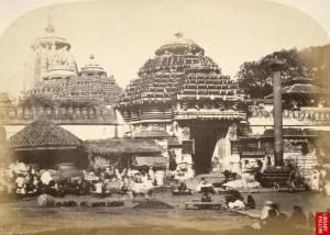 Singha Dwar 1860