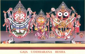 gajaudharanBesa