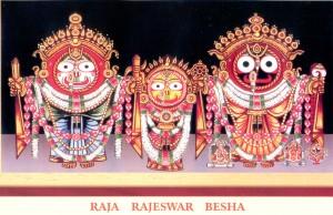 rajarajeswar Besa