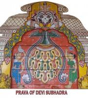 prava_of_Devi_Subhadra