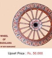 wheel of Debadalana