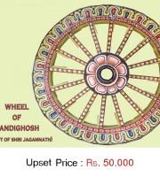 wheel of Nandighosh
